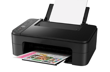How do I Fix an Canon Printer Paper Jam Problem | Printer